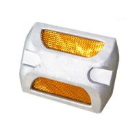 Buy cheap High reflective astm aluminum road stud reflector from wholesalers