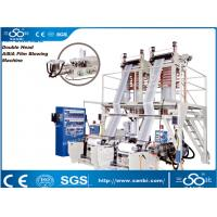 Wholesale high capacity Double head  ABA Three layers Co-extrusion  Film blowing machine from china suppliers