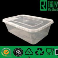 Disposable Takeaway Microwaveable Plastic Food Container (750ML)