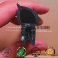 Wholesale EPDM cushion rubber with metal insert from china suppliers