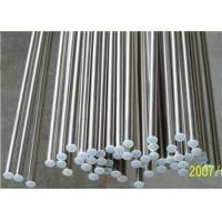 Wholesale ASME SB574 UNS N06210 rod from china suppliers