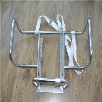 Universal Life Raft Cradle/Holder Bracket AISI 316 Stainless Steel. Safety. Boat isure marine