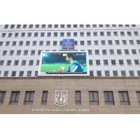 Wholesale High Brightness Front Accessible Full Color Led Sign P16 Led Video Screens from china suppliers