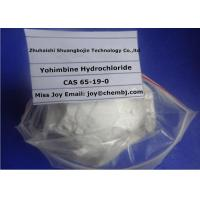 Wholesale Yohimbine Hydrochloride / HCL High Purity Natural Yohimbine Extract CAS 65-19-0 Sex Enhancer from china suppliers