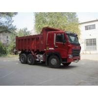 Wholesale HOWO A7-6*4-371HP-18cbm-Dump tipper truck from china suppliers