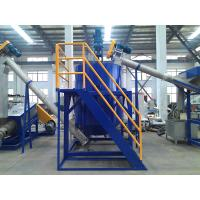 Wholesale pet bottle recycling production line from china suppliers