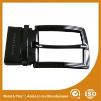 Wholesale Luxury Metal Bag Accessories Reversible Belt Buckle Pin Belt Buckle from china suppliers