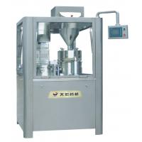 Wholesale High Performance Automatic Capsule Filling Machine Size 4 / Size 5 2000pcs/min from china suppliers