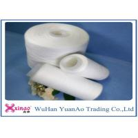 Wholesale Spun 40s/2 Virgin TFO Yarn Raw White Polyester Sewing Threads Eco-friendly from china suppliers