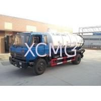 China Low Oil Consumption Special Purpose Vehicles , Vaccum Septic Pump Truck For Drainage And Suction on sale
