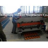 Wholesale Double-trapezoid Roofing Sheet Roll Forming Machine For building material from china suppliers