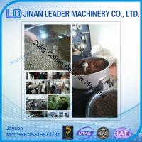 Wholesale Stainless steel industrial 20kg coffee bean roasting machine from china suppliers