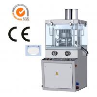 Wholesale Double Color Dishwashing Tablet Compression Machine PLC And Touch Screen Control from china suppliers