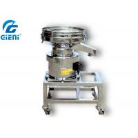 Wholesale Cosmetic Eyeshadow Powder Sieving Machine With 120 Mesh High Efficiency from china suppliers