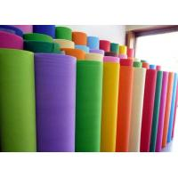 Wholesale Industry Textile Non Woven Polypropylene Fabric PP Spunbond Nonwoven Fabric from china suppliers