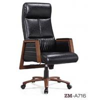 Wholesale Executive Reclining Office Leather Chair Sale True Designs Office Chair Description from china suppliers