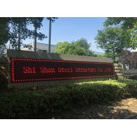 SHANGHAI SHI SHAN  Choi steel CO.,LTD