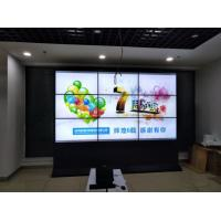 Wholesale Indoor Wall Mount High Brightness Lcd Display 500cd / M2 Hd Media Advertising from china suppliers