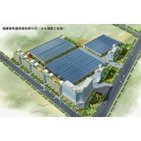 Topland Industrial Corporation Limited