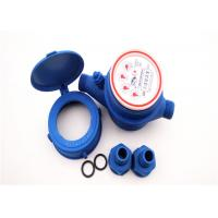 Wholesale Multi Jet Industrial Water Meters , Dry Dial 15MM Cold Water Meter from china suppliers