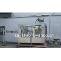 Wholesale pure water production line  from china suppliers