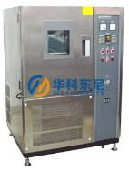 Wholesale Electronic Footwear Testing Equipment Vertical Bending Test Chamber from china suppliers