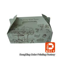 Wholesale Foldable Food Grade Paper Food Boxes Rectangle For Dessert Packaging from china suppliers