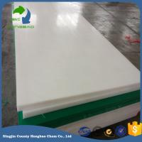 Quality Colorful Hdpe UHMWPE Engineering Plastic Sheet Honbo Chem Factory Export for sale