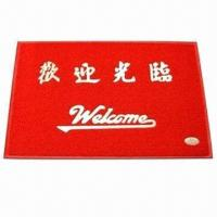 Buy cheap PVC Coil Floor Mat, Eco-friendly, with  Approval, Highly Flexible/Anti-flaming from wholesalers
