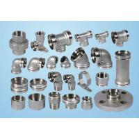 Wholesale 316L, 316LN, 317, 317L, 321 forged steel pipe fittings , Steel Pipe Fittings full coupling from china suppliers