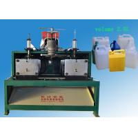 Wholesale 2.5 gallon PP/PE hdpe bottle making machine with 12kw screw heating power from china suppliers