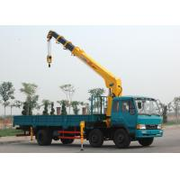 Wholesale 10T Truck Loader Crane from china suppliers