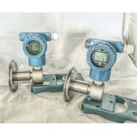 Wholesale Clamp Mounted Capacitance Level Transmitter Mt3000S Series for SS316 material from china suppliers