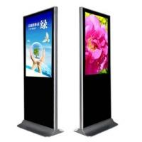 Wholesale 42 inch iphone style floor-standing advertising LCD digital signage from china suppliers