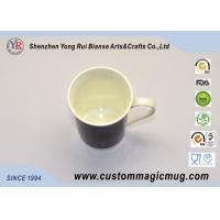 Wholesale Single Wall Hot Water Ceramic Color Change Coffee Mug Heat Sensitive from china suppliers
