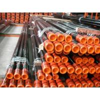 Buy cheap L245 CARBON STEEL PIPE FROM CHINA from wholesalers