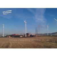 Wholesale Monopole Tower Wind Turbine Generator 100 KW PM Direct Drive from china suppliers