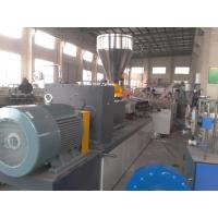 Wholesale YF240 PVC profile machinery from china suppliers