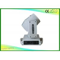 Wholesale DMX512 200w Beam Moving Head Wash Light 8 Prism 16ch Double Rotation Rainbow Effect from china suppliers