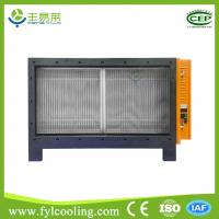 Wholesale sharp sale commercial kitchen cooling oil fume ESP lampblack electrostatic precipitator pr from china suppliers