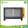 Buy cheap sharp sale commercial kitchen cooling oil fume ESP lampblack electrostatic precipitator pr from wholesalers