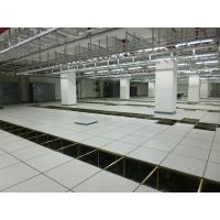 Wholesale 600mm Assorted PVC - Faced Data Center Raised Floor Moisture Proof from china suppliers