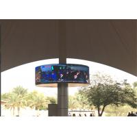 Wholesale P10mm Mounted Curved LED Screen Full Color With Bigger Viewing Angle from china suppliers