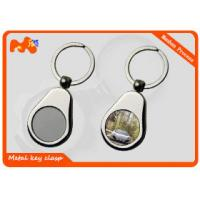 Buy cheap Light Weight Custom Made Keychains With Names / Custom Logo Metal Keychains from wholesalers