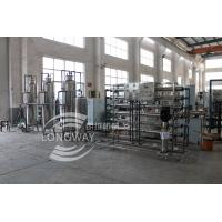 Wholesale Zhangjiagang hot sell factory machinery demineralized water treatment plant from china suppliers