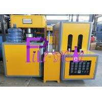 Wholesale 5 Gallon Semi Automatic Pet Bottle Manufacturing Machine for capacity 120BPH from china suppliers