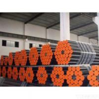 Wholesale Carbon Steel Seamless Line Pipes from china suppliers