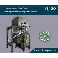 Wholesale Fully Automatic Back Seal Packing Machine(Computer Control) from china suppliers