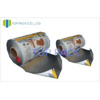 Wholesale Printed Flexible Packaging Film Rice Crust Back Seal Heat Seal Type Roll from china suppliers