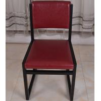Wholesale Upholstered Leather Seat Dining Chair Modern Wooden Restaurant Furniture from china suppliers